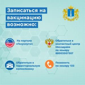 Спутник_5-02